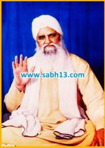 Sant Baba Isher Singh Ji (Rara Sahib)