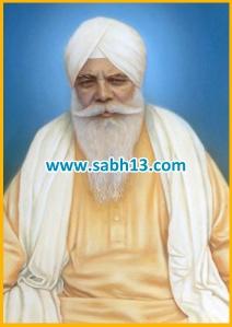 Sant Baba Kishan Singh Ji Maharaj (Rara Sahib, Langara Wale)
