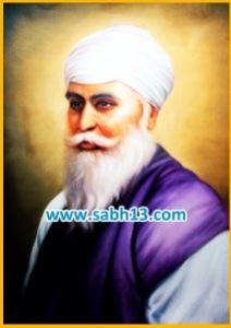 Baba Bhag Singh Ji (Khuri Wale)