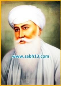 Baba Raam Singh Ji (Virakt)